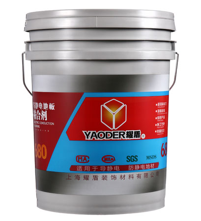 YD680 PVC导静电雷竞技官网DOTA2,LOL,CSGO最佳电竞赛事竞猜粘合剂