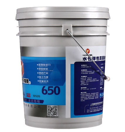 YD650水性弹性卷材雷竞技官网DOTA2,LOL,CSGO最佳电竞赛事竞猜粘合剂