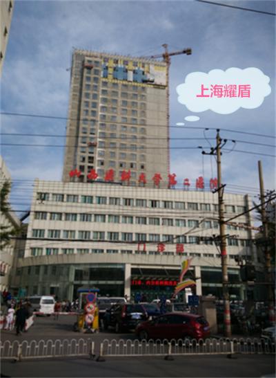 最终选定上海耀盾作为辅料供应商
