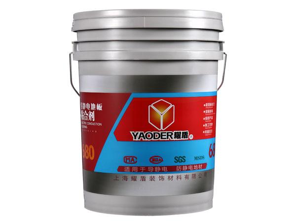 耀盾PVC导静电地板胶水680