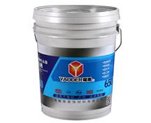 YD650PVC卷材地板胶水