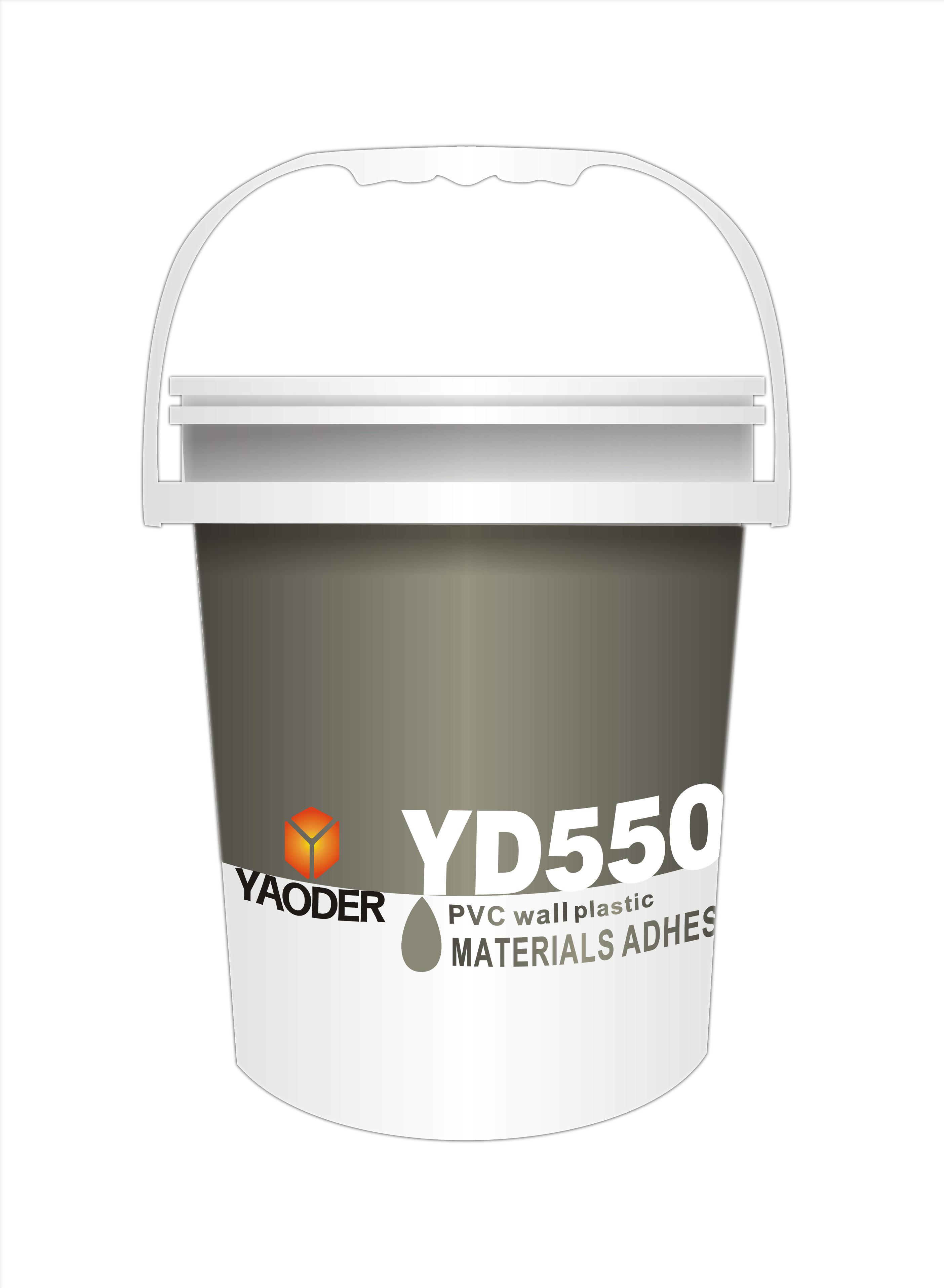 YD550  PVC墙塑粘合剂