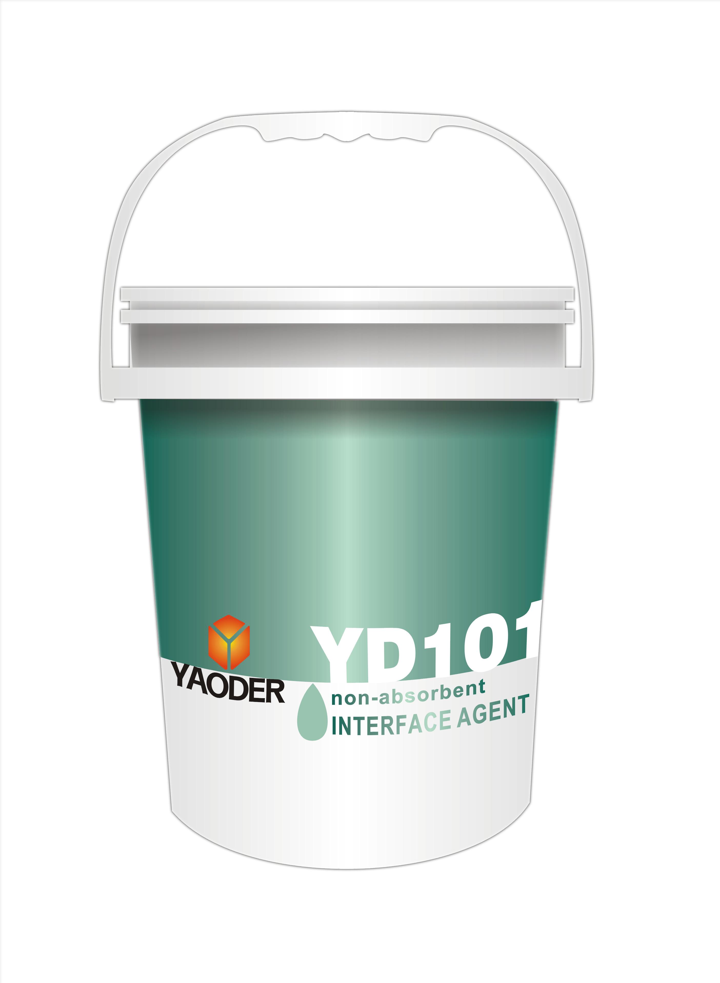 YD101 非吸收性界面剂
