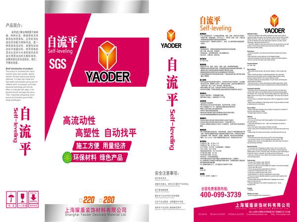 加强型雷竞技App水泥220